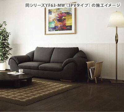 ダイケン フォレスティア 床暖房タイプ(4P)