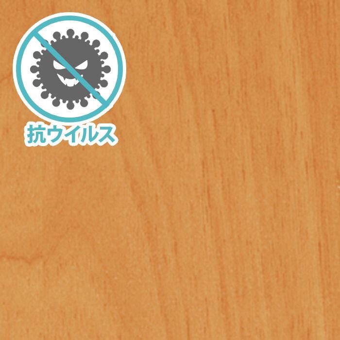 リノコ FCS-003 チェリー 抗ウイルスフロア