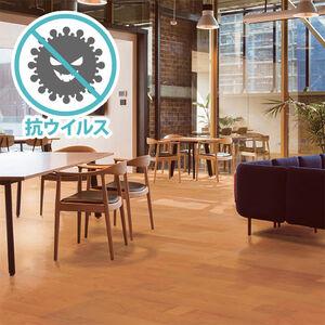 リノコ FCS-003 チェリー