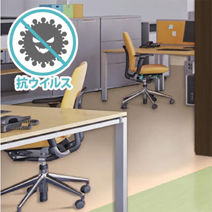 リノコ FCS-012 プレーン 抗ウイルスフロア