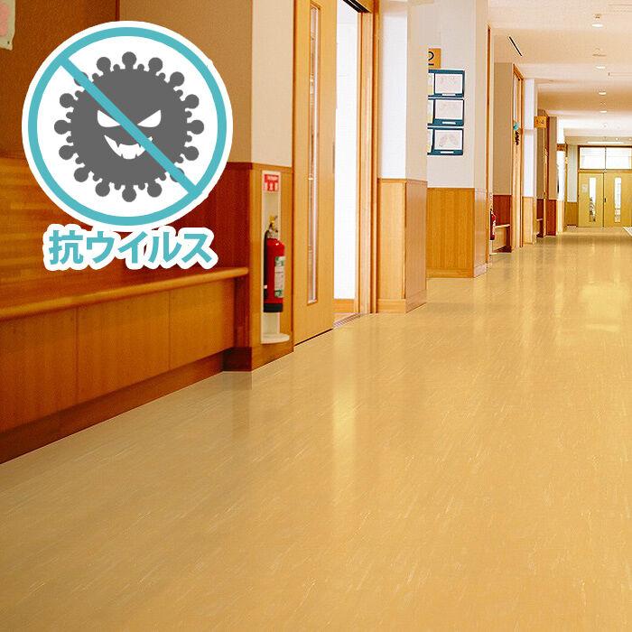 リノコ FCS-016 マーブル 抗ウイルスフロア