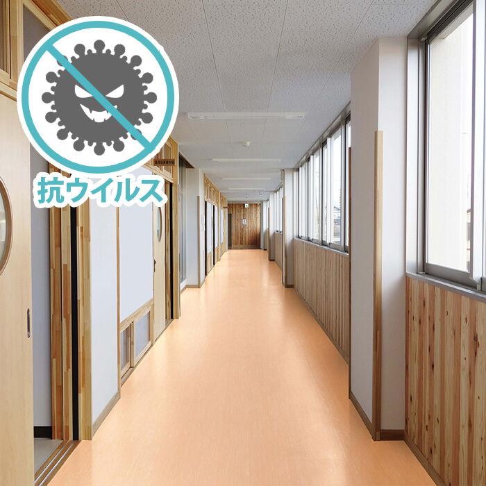 リノコ FCS-017 マーブル 抗ウイルスフロア