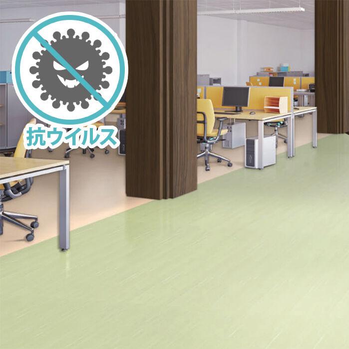 リノコ FCS-018 マーブル 抗ウイルスフロア