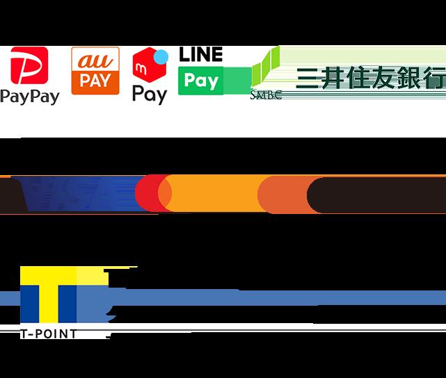 スマホ決済、銀行振り込み、クレジットカード、リフォームローンの中からお支払い方法が選べます。また、Tポイントが貯まります(Tポイント付与はクレジットカード・スマホ決済支払いは対象外、また支払いにTポイントの使用は出来ません)