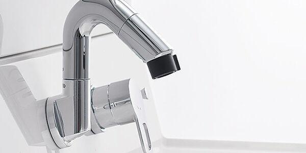 洗面化粧台の壁付き水栓
