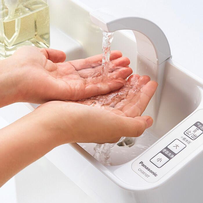 手洗い付タイプ