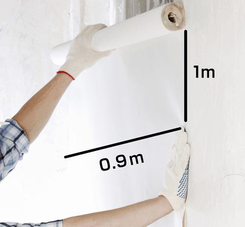 メートル単価の見本図