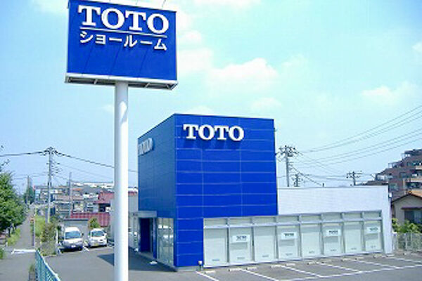 TOTO 藤沢ショールーム