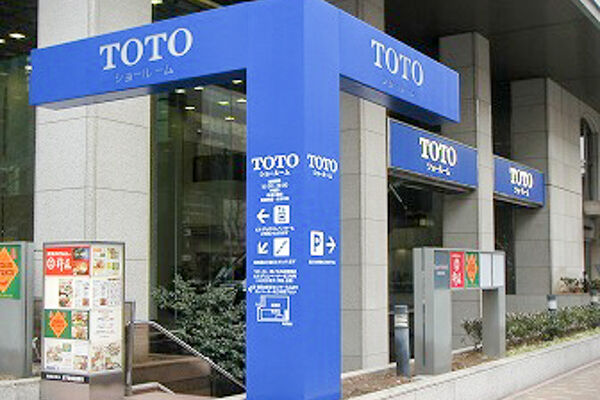 TOTO 名古屋ショールーム