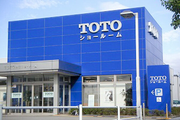 TOTO 富山ショールーム