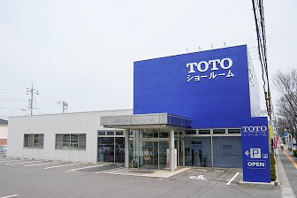 TOTO 米子ショールーム