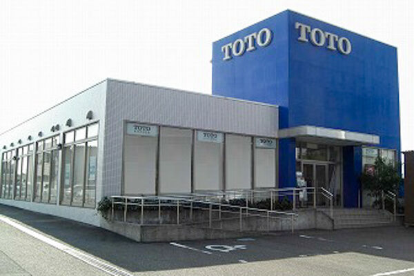 TOTO 鹿児島ショールーム