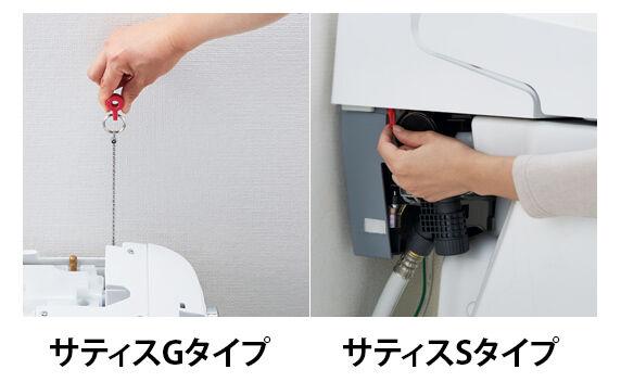 電気が止まっても安心な、停電時便器洗浄機能