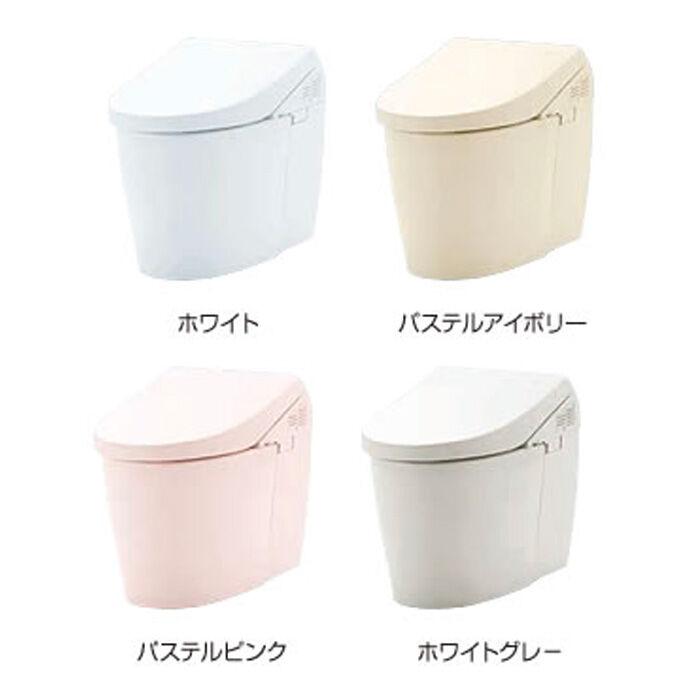 4色から選べる便器カラー