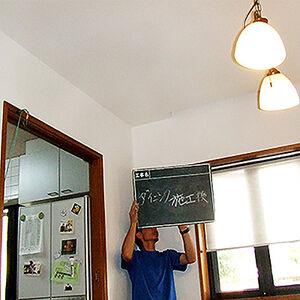 壁紙を白に統一して清潔感が表現されたリビングダイニング