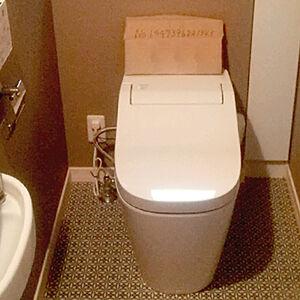 掃除がしやすくなったアラウーノSⅡに交換して快適トイレへ