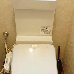 高額修理よりお手入れのしやすいトイレに交換アラウーノV