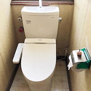 老朽化したトイレをピュアレストQRに換えて快適な空間に