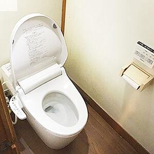 汚れにくく節水もしてくれるNewトイレで快適な空間に