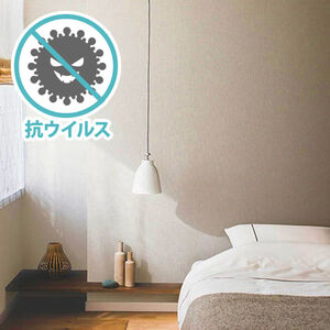 リノコ FRV-101 抗ウイルス壁紙