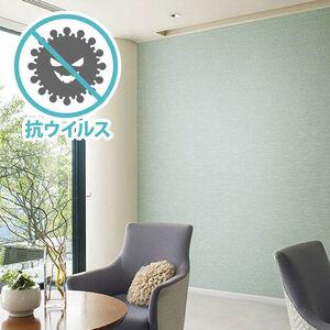 リノコ FRV-107 抗ウイルス壁紙