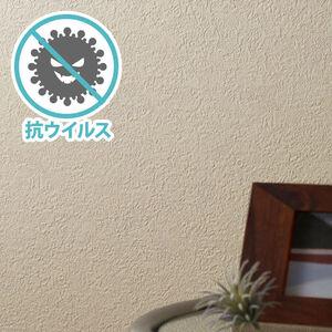 リノコ FRV-110 抗ウイルス壁紙
