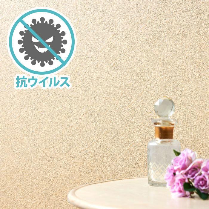 リノコ FRV-112 抗ウイルス壁紙