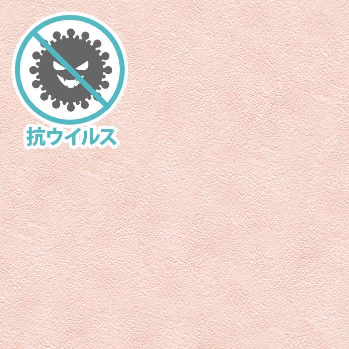 リノコ FRV-113 坑ウイルス壁紙